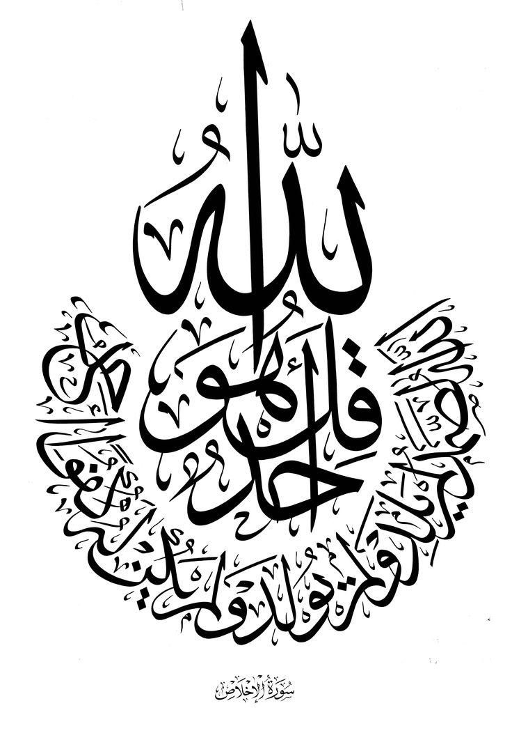 islami telefon duvar kağıtları (12)
