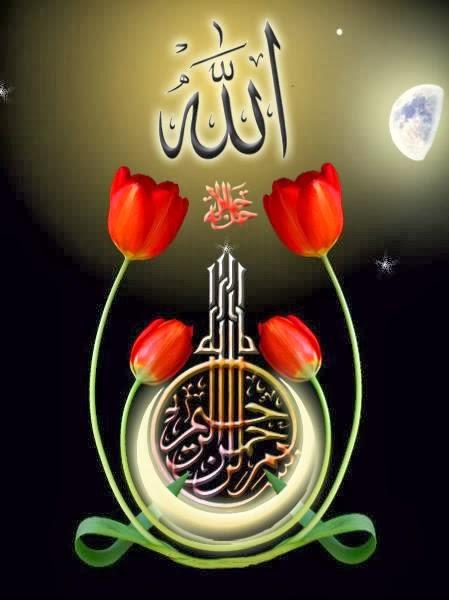 islami telefon duvar kağıtları (14)