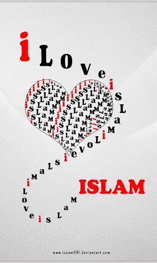islami telefon duvar kağıtları (16)