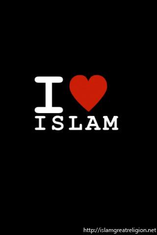 islami telefon duvar kağıtları (18)