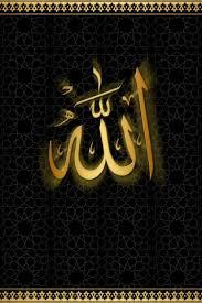 islami telefon duvar kağıtları (19)