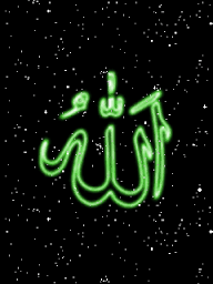 islami telefon duvar kağıtları (2)