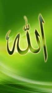 islami telefon duvar kağıtları (24)