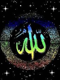 islami telefon duvar kağıtları (25)
