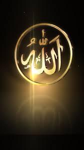 islami telefon duvar kağıtları (26)