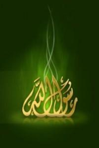 islami telefon duvar kağıtları (29)