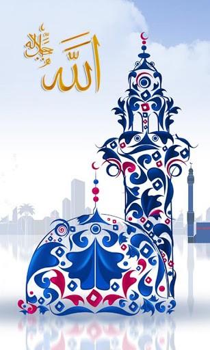 islami telefon duvar kağıtları (30)