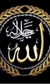 islami telefon duvar kağıtları (31)