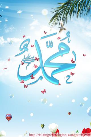 islami telefon duvar kağıtları (32)