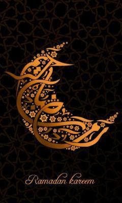 islami telefon duvar kağıtları (33)