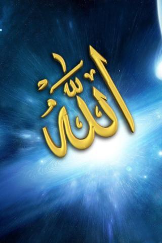 islami telefon duvar kağıtları (5)