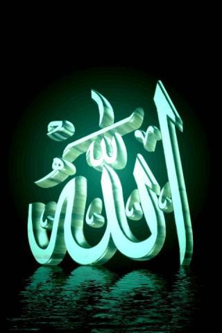 islami telefon duvar kağıtları (6)