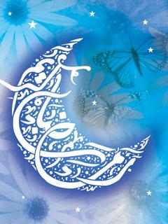 islami telefon duvar kağıtları (7)