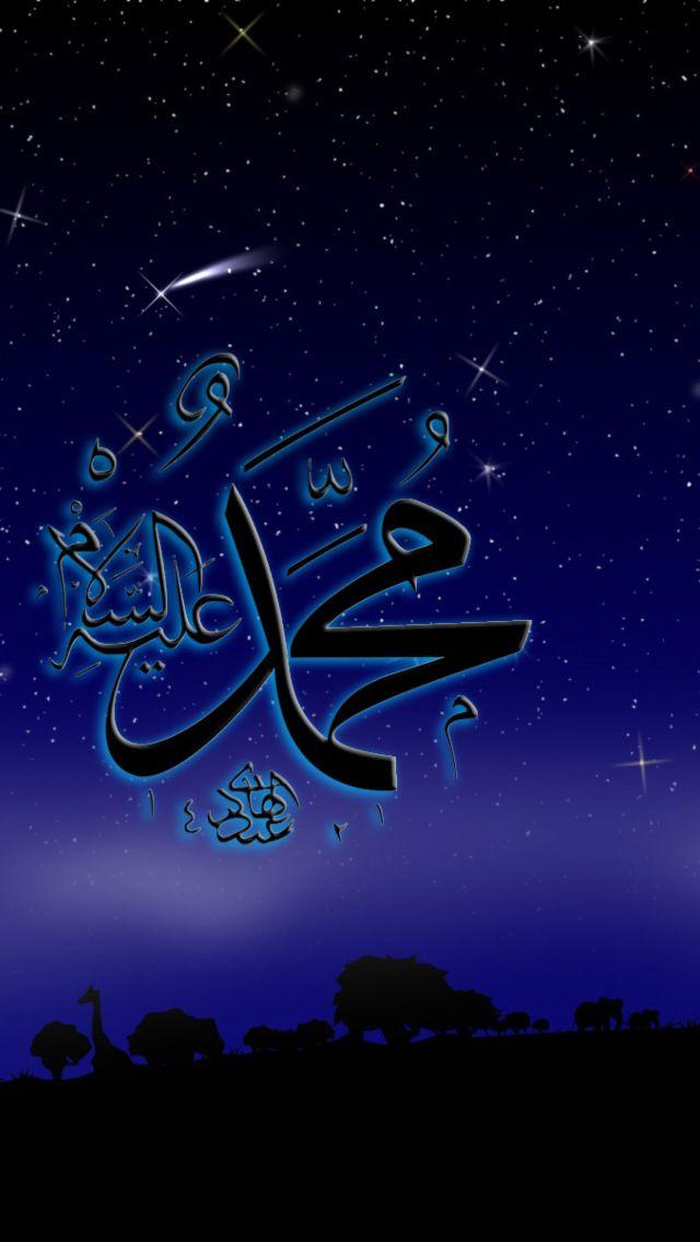 islami telefon duvar kağıtları (8)